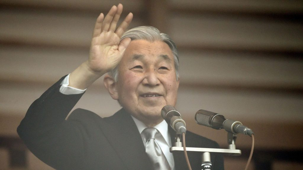 L'empereur japonais compte-t-il tirer sa révérence après 27 ans de règne ?