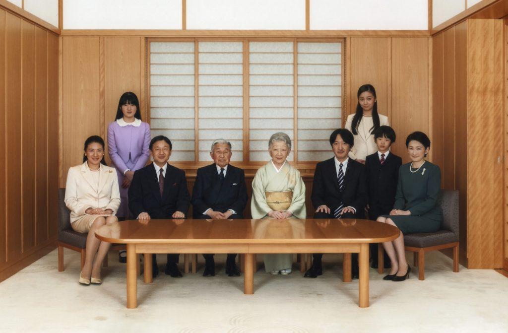 La famille impériale en 2014. Photo : REUTERS.