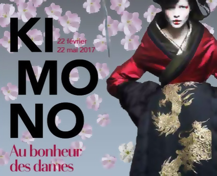 kimono-guimet